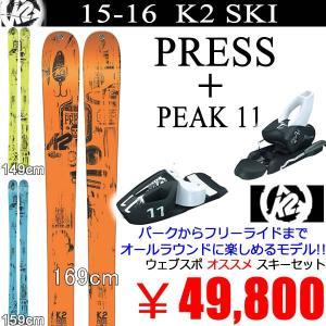 フリースタイルスキー 板 K2 PRESS プレス