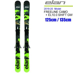 エラン スキー 2018 FREELINE CAMO + EL 10.0 SHIFT 調整式ビンディング付 フリーライン スキーセット 17-18 elan スキー板 【L1】|websports
