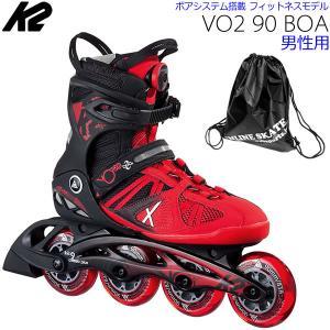 ●29cmのみ  インラインスケート K2 ケーツー  2016  VO2 90 BOA  ブラック×レッド  男性用  ボアシステム搭載  I160201001  V02 日本正規品  保証書あり|websports