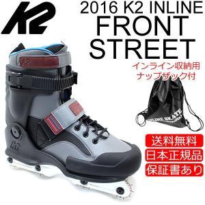 K2 ケーツー インライン 2016 FRONT STREET グレー UFS フレーム仕様 男性用 メンズ インラインスケート INLINE SKATE