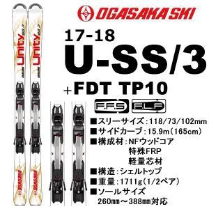 OGASAKA オガサカ スキー 17-18 U-SS/3(WHT)+FDT TP10|websports