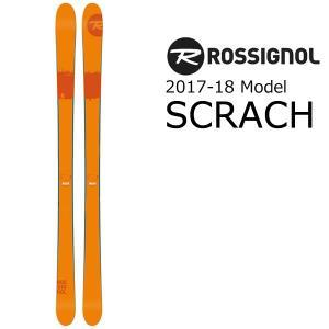 ロシニョール スキー 2018 SCRACH スクラッチ スキー単品 rossignol 17-18 スキー板 【L2】 websports