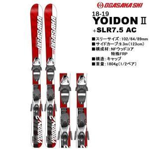 OGASAKA オガサカ スキー 17-18 YOIDON2+SLR7.5AC【L2】|websports
