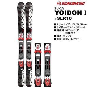 OGASAKA オガサカ スキー 17-18 YOIDON1+SLR10(2015 15-16) 【L1】|websports