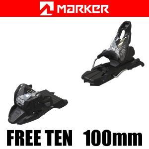 マーカー ビンディング 2018 FREE TEN 100mmブレーキ ブラック 17-18 MARKER フリースタイル ビンディング フリーテン|websports