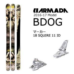 アルマダ スキー 2017 BDOG + 18 MARKER...