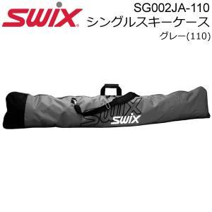 スウィックス SWIX スキーバッグ 日本正規品  スウィックス シングルスキーケース SG002-...