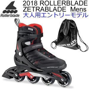 ローラーブレード インライン 2018 ZETRABLADE Men 男性用 07736600741 ゼトラブレード メンズ ROLLERBLADE