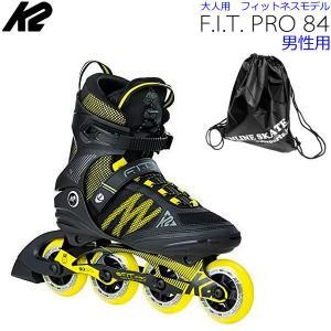 インラインスケート K2 ケーツー  2017  F.I.T. PRO 84  ブラック×イエロー  男性用  I170201301  日本正規品  保証書あり|websports