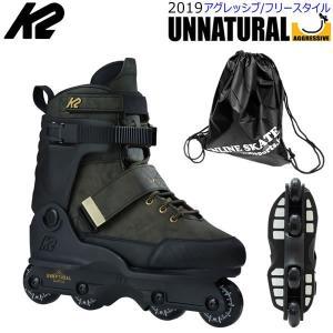 インラインスケート K2 ケーツー  2019  UNNATURAL  UFS フレーム仕様  男性用  I170202601  アグレッシブタイプ  フリースタイル  日本正規品  保証書あり|websports