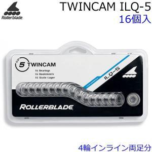 ローラーブレード インライン ベアリング TWINCAM ILQ-5 16個入 4輪インライン両足分 06228700000 ROLLERBLADE 【C1】|websports