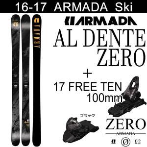 アルマダ スキー 2017 AL DENTE Zero アルデンテ ゼロ + 17 MARKER FREE TEN ブラック 100mm スキーセット 16-17 ARMADA ゼロ ショップ限定モデル|websports