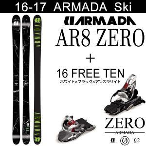アルマダ スキー 2017 AR 8 Zero エーアール8 ゼロ + 16 MARKER FREE TEN ブラック×ホワイト×アンスラ 85mm スキーセット 16-17 ARMADA|websports
