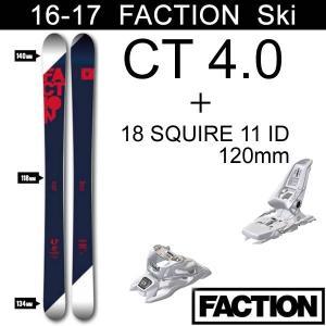 FACTION Ski 2017 スキー CT4.0 シーティー4.0 + 16 マーカー スクワイヤ11 ブラック×ブルー + 120mmブレーキ スキーセット 16-17 ファクションスキー|websports