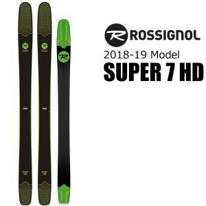 ロシニョール スキー 2018 SUPER 7 HD スーパ...