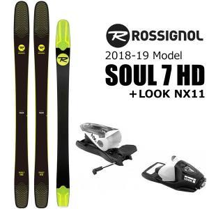 ロシニョール スキー 2018 SOUL 7 HD ソウル7 HD + ルック NX11 B100 ビンディング付 スキーセット rossignol 17-18 スキー板 【L2】 websports