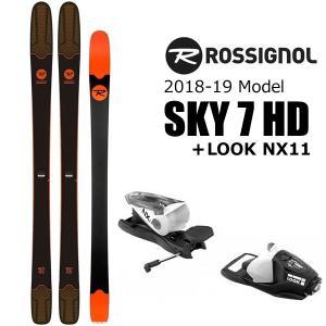 ロシニョール スキー 2018 SKY 7 HD スカイ7 HD + ルック NX11 B100 ビンディング付 スキーセット rossignol 17-18 スキー板 【L2】 websports