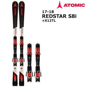 アトミックスキー板 レッドスター ATOMIC 17-18 REDSTER S8i+X12TL アトミックスキー板2018|websports