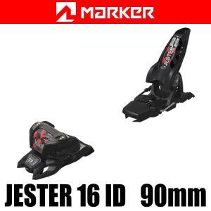 マーカー ビンディング 2018 JESTER 16 ID 90mmブレーキ ブラック 17-18 MARKER フリースタイル ビンディング ジェスター16 ID|websports