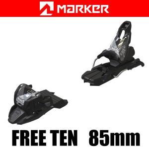 マーカー ビンディング 2018 FREE TEN 85mmブレーキ ブラック 17-18 MARKER フリースタイル ビンディング フリーテン|websports