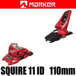 マーカー ビンディング 2018 SQUIRE 11 ID 110mmブレーキ レッド 17-18 MARKER フリースタイル ビンディング スクワイヤ11 ID|websports