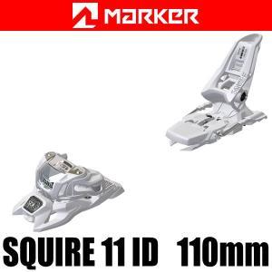 マーカー ビンディング 2018 SQUIRE 11 ID 110mmブレーキ ホワイト 17-18 MARKER フリースタイル ビンディング スクワイヤ11 ID|websports