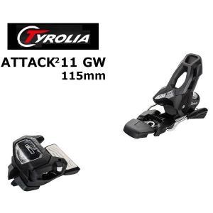 チロリア ビンディング 2019 ATTACK2 11 GW Solid-Black 115mmブレーキ 18-19 TYROLIA フリースタイル ビンディング アタック2 11 GW 【C1】