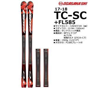 オガサカスキー板 OGASAKA 17-18 TC-SC+FL585|websports