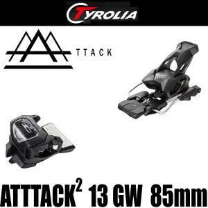 チロリア ビンディング 2018 ATTACK2 13 GW 85mmブレーキ ソリッドブラック 17-18 TYROLIA フリースタイル ビンディング アタック2 13 GW 【C1】|websports