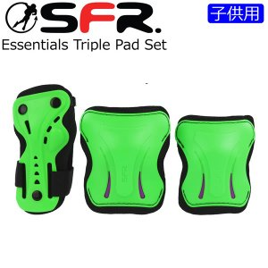 SFR SKATES  子供用  3点プロテクター  ESSENTIAL TRIPLE PAD SET  グリーン  手首・ひじ・ひざ用  インラインスケート スケボー|websports