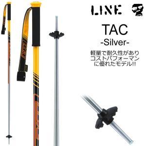 スキーストック 2018 TAC Silver シルバー ア...