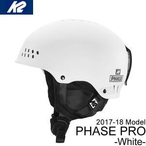 K2 ケーツー ヘルメット 2018 PHASE PRO ホ...