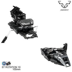 ディナフィット ツアービンディング  2018  ST ROTATION-10 Black 105mmブレーキ 17-18 DYNAFIT ST ローテーション10 TLTビンディング 【C1】|websports