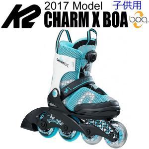 インラインスケート 子供用 K2 2017 CHARM X BOA ブラック×ブルー ボア搭載モデル I170201001 インライン単品 男の子向け 日本正規品 保証書あり