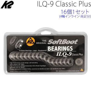 K2 ケーツー  インライン ベアリング  ILQ-9 CLASSIC PLUS  16個入  4輪インライン両足分  I11911110 【C1】|websports
