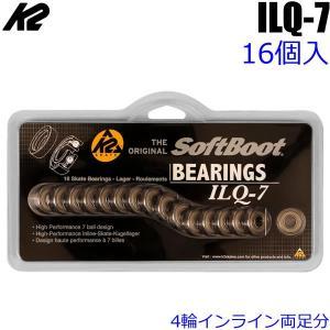 K2 ケーツー  インライン ベアリング  ILQ-7  16個入  4輪インライン両足分  I11912110 【C1】|websports