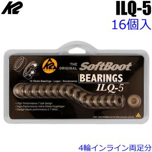 K2 ケーツー  インライン ベアリング  ILQ-5  16個入  4輪インライン両足分  I1504029010 【C1】|websports