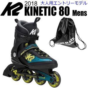 インラインスケート K2 ケーツー  2018  KINETIC 80 Mens  Black-Green-Yellow  男性用  I180201901  日本正規品  保証書あり