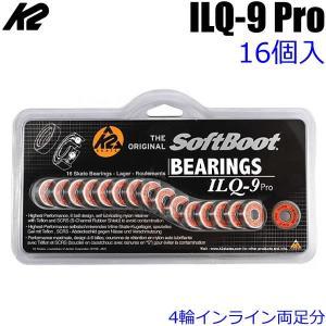 K2 ケーツー  インライン ベアリング  ILQ-9 PRO  16個入  4輪インライン両足分  I11910110 【C1】|websports