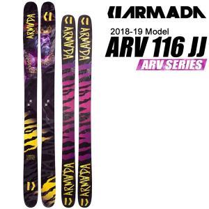 アルマダ スキー 2019 ARV 116 JJ スキー単品...