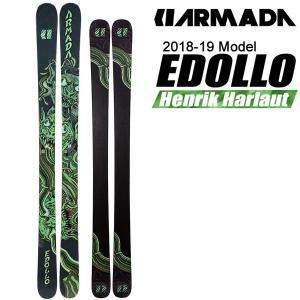 アルマダ スキー 2019 EDOLLO スキー単品 イード...