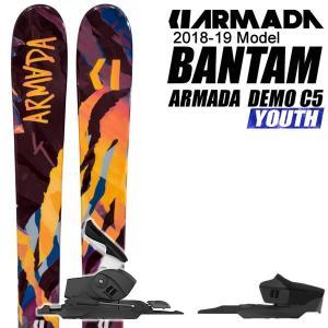 アルマダ スキー 2019 BANTAM + DEMO C5...