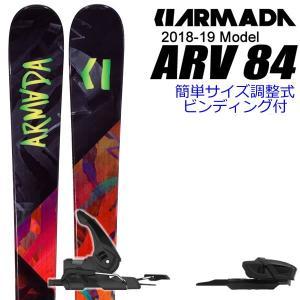 アルマダ スキー 2019 ARV 84 + DEMO L1...