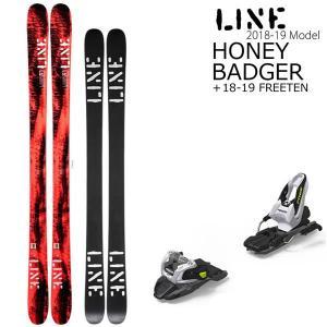 LINE スキー 2019 HONEY BADGER + 1...