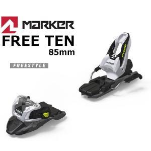 マーカー ビンディング 2019 FREE TEN ブラック×ホワイト 85mmブレーキ 7224S1MA 18-19 MARKER ビンディング フリーテン