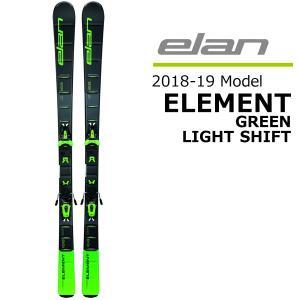 ELAN・エラン ELEMENT GREEN LIGHT SHIFT  ソフトなフレックスと幅広いセ...