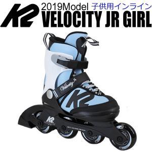 インラインスケート 子供用 K2 2019 ベロシティーJR ガール 限定カラー ライトブルー×ホワイト インライン単品 女の子向け 日本正規品 保証書あり 子供用