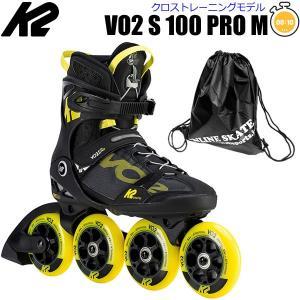 インラインスケート K2 ケーツー  2020  VO2 S 100 PRO Black-Yellow  男性用  I190201301  クロストレーニング  日本正規品  保証書あり|websports