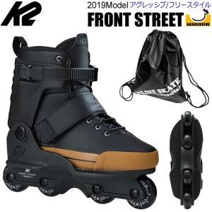 インラインスケート K2 ケーツー  2019  FRONT STREET  UFS フレーム仕様  男性用  I170202501  アグレッシブタイプ  フリースタイル  日本正規品  保証書あり|websports