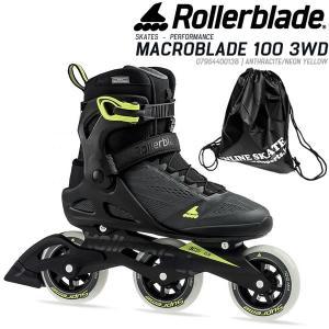 ローラーブレード インライン 2020 MACROBLADE 100 3WD Anth-Neon Yellow  07954400138  男性用  マクロブレード100 3WD メンズ ROLLERBLADE|websports